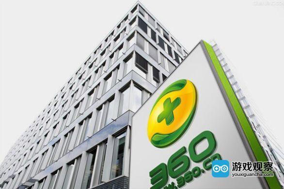 360将借壳江南嘉捷回归A股上市 估值504亿元