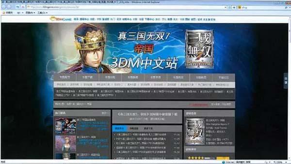 3DM侵权传播游戏案败诉 光荣特库摩获赔162万元