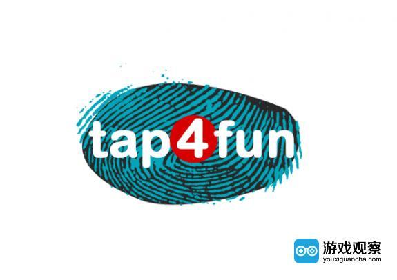 Tap4Fun上市审核失败 董事长杨祥吉:过程就是奖励