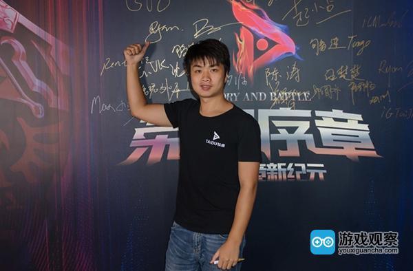 王思聪靠电竞挣了多少钱  足够实现63次小目标