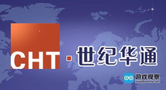 """世纪华通1.5亿元收购文脉互动51%股权 加码""""传奇""""页游"""