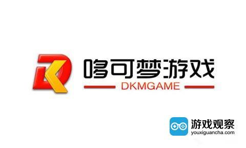 调整重大重组方案 深圳惠程拟收购成都哆可梦77.57%股权