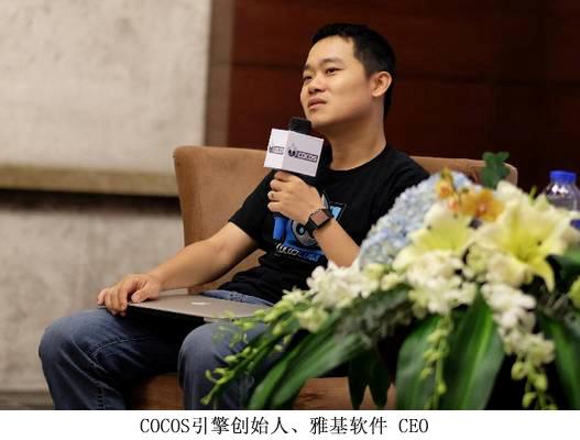 Cocos创始人王哲谈如何带领公司:选择和努力一样重要