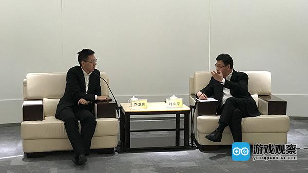 广州市副市长叶牛平与三七互娱创始人、总裁李逸飞畅谈穗企发展
