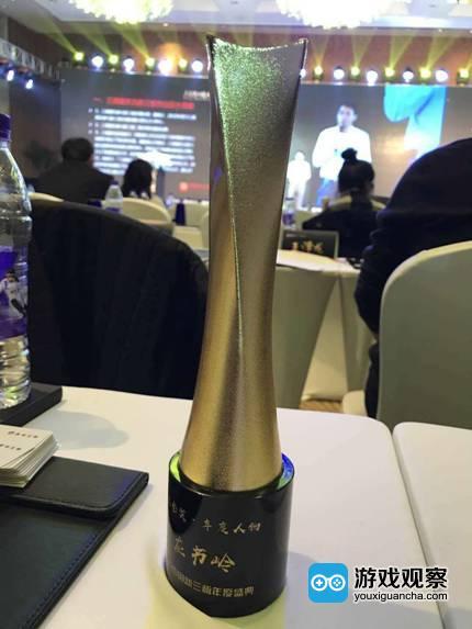 英雄互娱创始人应书岭获评2017新三板盛典点金奖年度人物奖项
