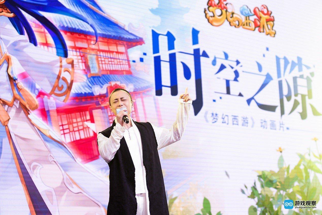 梦幻西游2017嘉年华:戴荃,陈瑶助阵 双端开启新征程