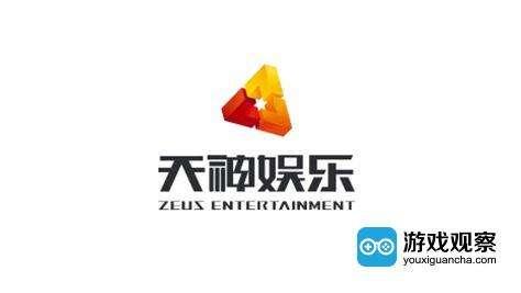 天神娱乐拟作价34亿元收购幻想悦游93.5%股权
