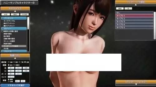著名小黄油公司i社转战VR