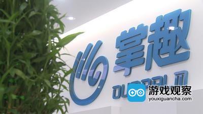 """掌趣科技CEO刘惠城兼任董事长 """"一体四翼""""加码研发"""