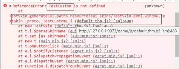 default.thm.js 报错提示找不到自定义组件