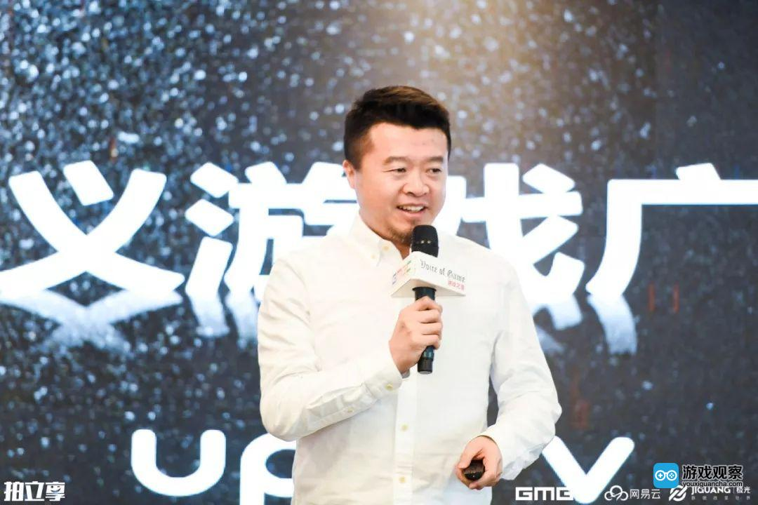 UPLTV 创始人 谢峰