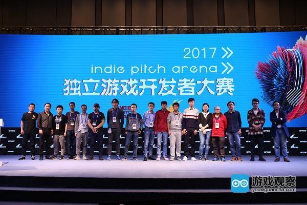 2017年成都,独立游戏开发者大赛入围团队与评委团合影