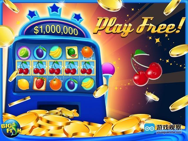 3年卖2次 《大鱼赌场》研发商被以13亿美元收购