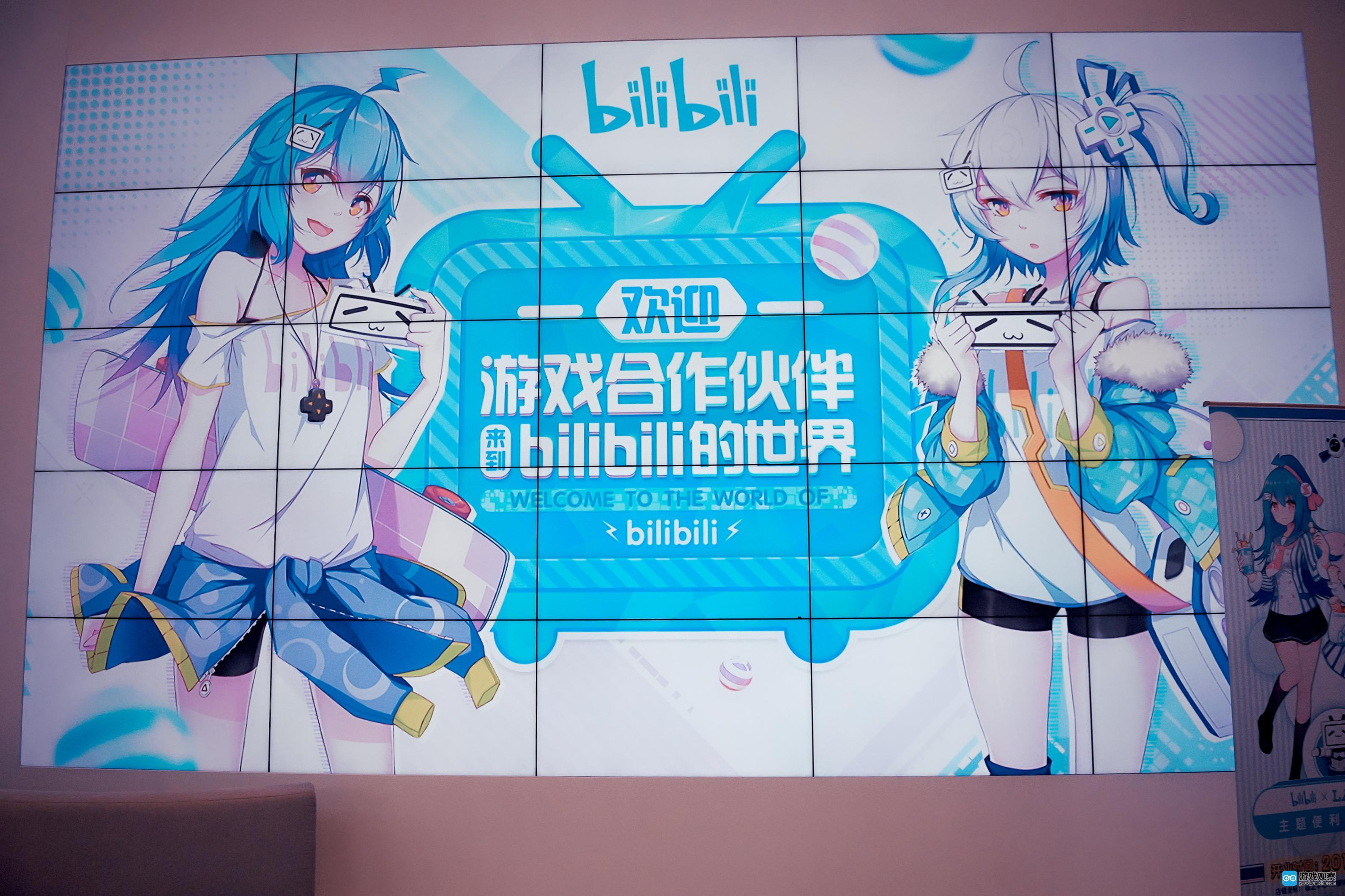 bilibili副总裁张峰:2018年游戏中心全面开放 将产品选择权交给玩家
