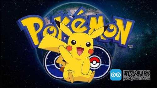 《Pokemon Go》开发商收购AR公司Escher Reality