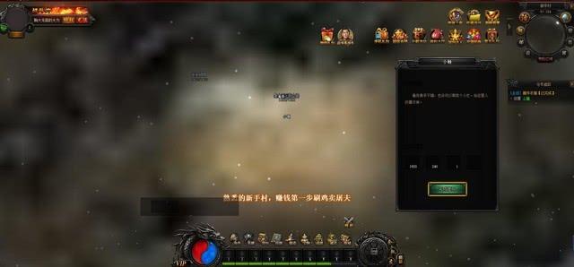 游戏内画面(不停的刷任务,各种任务线)