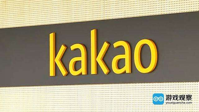 韩国游戏开发商Kakao Games获8亿元融资 腾讯等领投