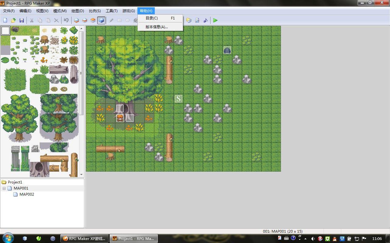 RPG Maker XP游戏制作界面