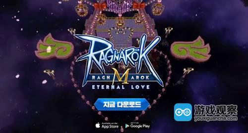 《仙境传说:守护永恒的爱》韩国上线