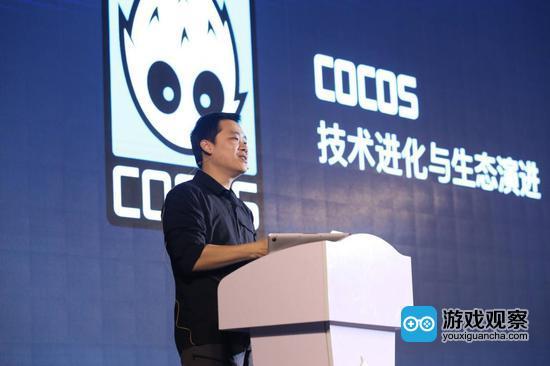 Cocos引擎创始人王哲