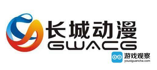 长城动漫拟1.35亿元收购迷你世界100%股权