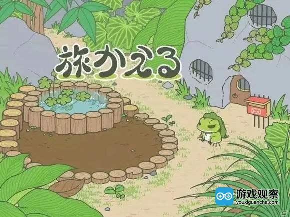 阿里巴巴战略合作Hit-Point 获手游《旅行青蛙》大陆独家发行权