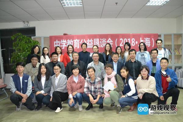 游心高中在上海阅读举办边远高中基金关注市地区什么桥有图片