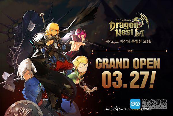 《龙之谷手游》已于3月27日在韩国上线