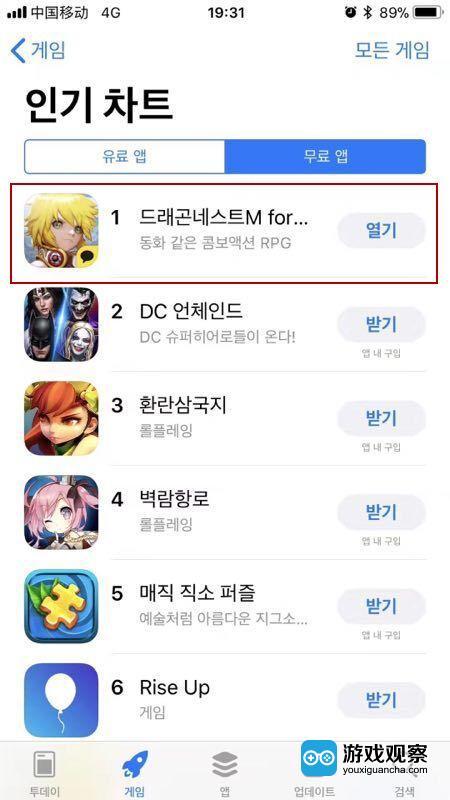 《龙之谷手游》在韩国iOS免费榜排名第一
