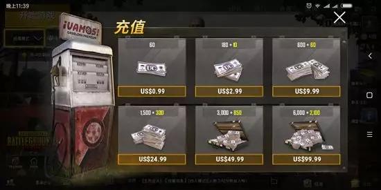 《PUBG Mobile》不同数量点券的售价