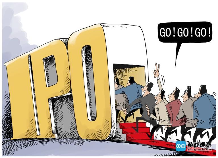 游戏公司IPO热情依然不减 8家进入最新排队名单