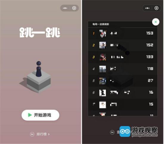 游密与白鹭共同为开发者开启小游戏社交未来