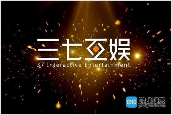 三七互娱拟未来12个月内增持世纪华通不超2亿元