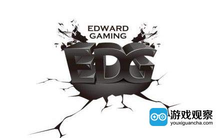 EDG电竞俱乐部获近亿元Pre-A轮融资 曜为资本中偶基金领投