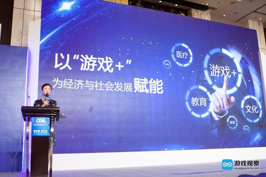 盛大游戏CEO谢斐发表主题演讲