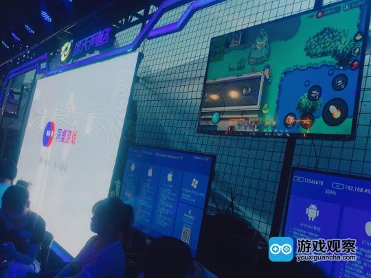 流量变革来袭 盛天网络合作同桌游戏布局Game+产业链