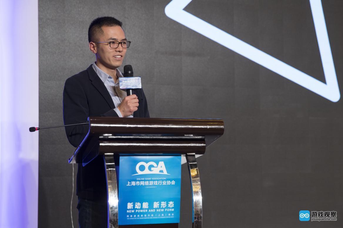 """游族网络总裁陈礼标在""""新动能、新形态""""网络游戏行业转型升级峰会发表演讲"""