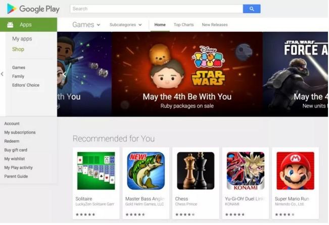 2017 年底,Google Play 上游戏数量接近 65 万