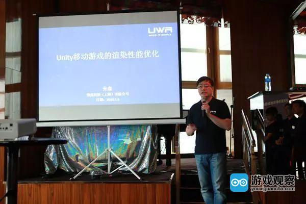 侑虎科技CEO张鑫:Unity移动游戏的渲染性能优化
