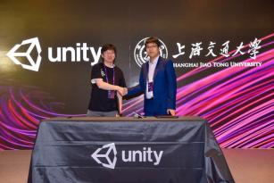 Unity与上海交通大学签订灯塔计划