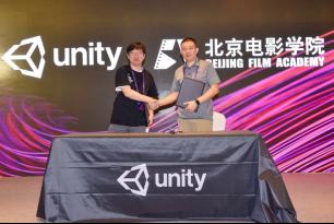 Unity与北京电影学院签订灯塔计划