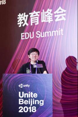 Unity携手院校 打造创新型技术人才培养灯塔计划:分享 合作 创新