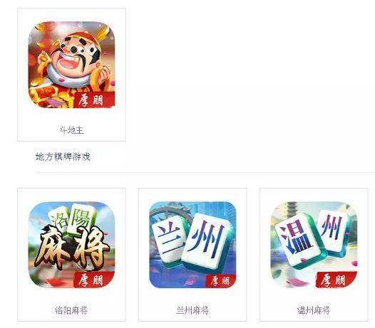 爆料称杭州某棋牌公司被查 德扑后轮到斗地主和麻将