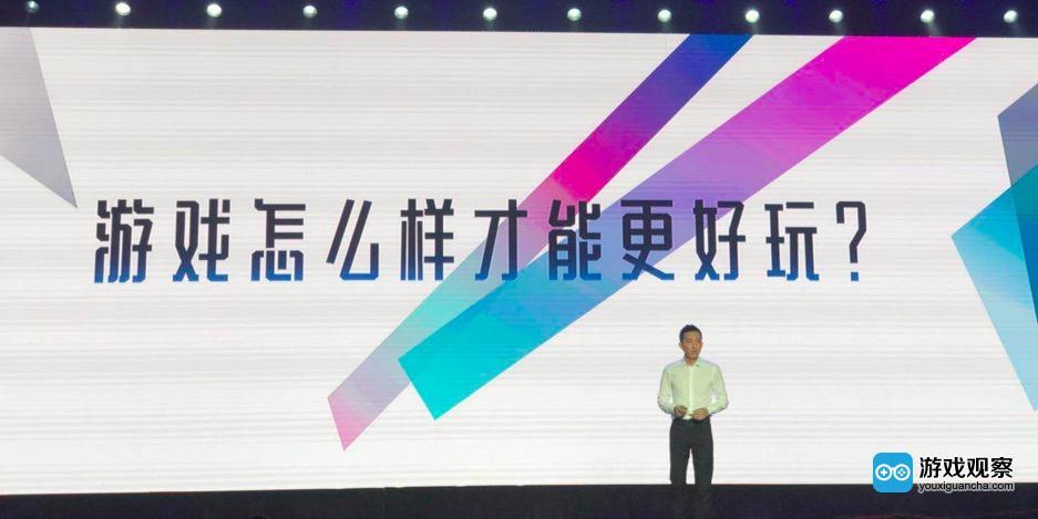 """5月20日,网易游戏2018年度发布会在广州正式开幕,今年的520游戏热爱日主题定为""""热爱 玩界大开""""。在发布会上,网易副总裁王怡先生发表了主题为""""玩界大开的时代,好游戏就像一把钥匙""""的演讲。"""