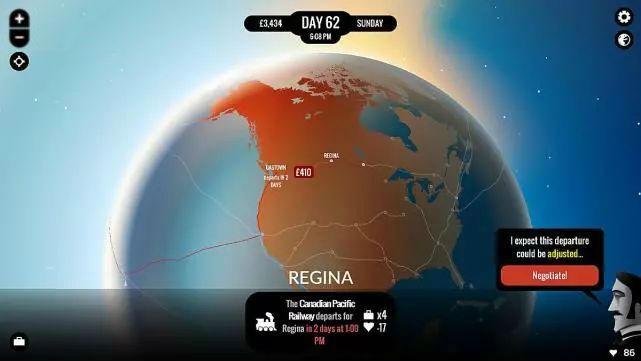 《80天环游世界》是一款2015年发售的游戏,在Steam好评率为93%