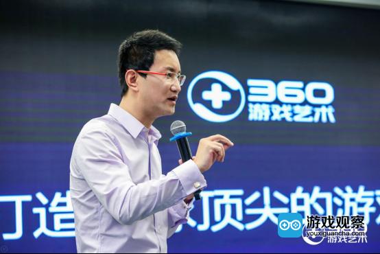 360游戏艺术CEO曹凯先生演讲
