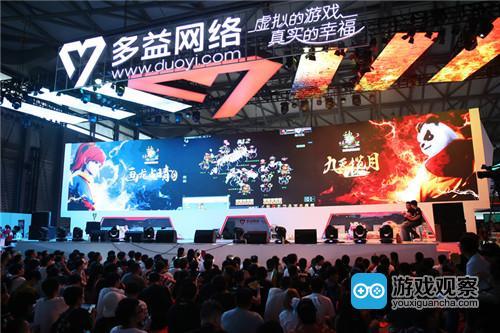 共享泛娱乐盛宴 Chinajoy2017多益网络首秀大获好评