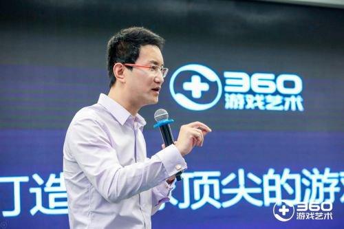 360游戏艺术CEO曹凯:打动人心的产品 一定是要用心做