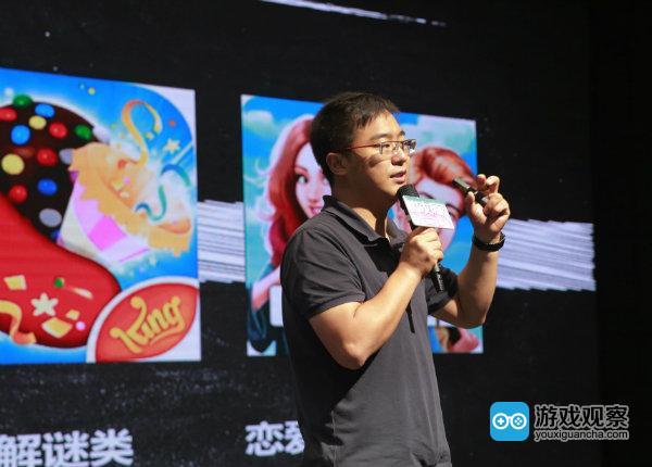 """上海游戏界同仁齐聚一堂 """"评头论足""""女性向游戏那些事"""
