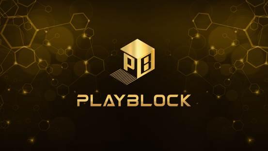 前QQ炫舞核心团队区块链项目PLAYBLOCK正式上线